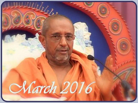 Hari Darshan - Mar 2016