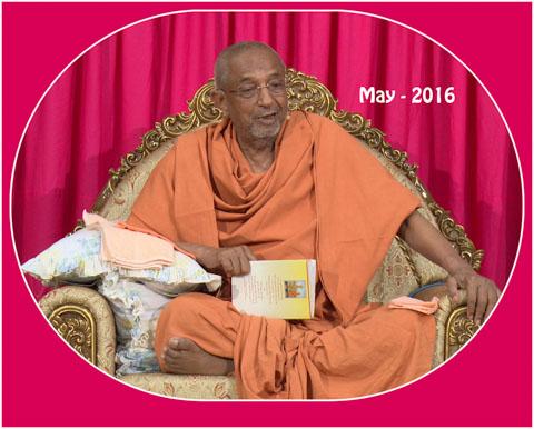 Hari Darshan - May 2016