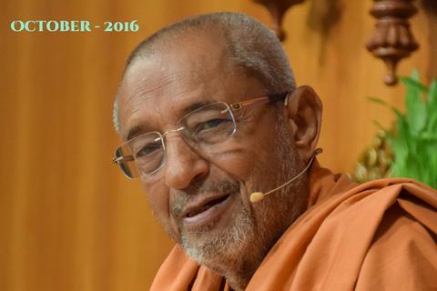 Hari Darshan - Oct. 2016