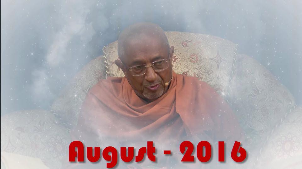 Hari Darshan - Aug. 2016