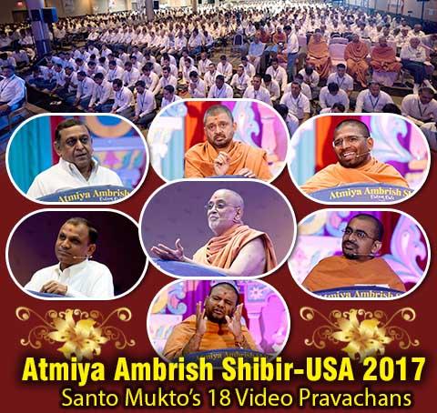 Atmiya Ambrish Shibir-USA 2017 Santo Mukto