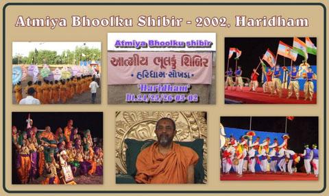 Atmiya Bal Shibir - 2002