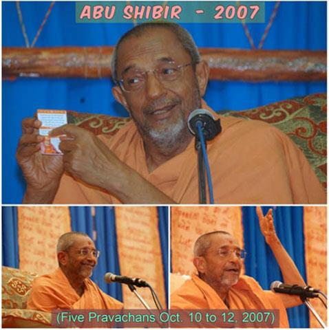 Abu Shibir - 2007
