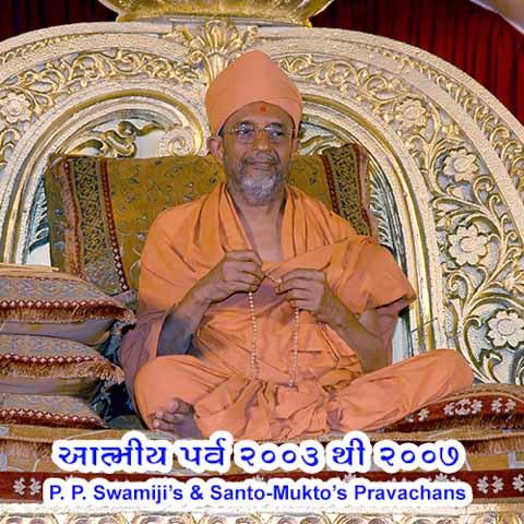Atmiya Parv-2003 to 2007