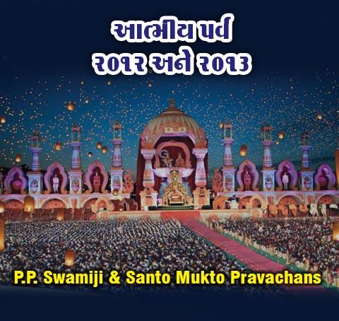 Atmiya Parv-2012 & 2013