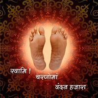 Swami! Charnoma Vandan Hazara