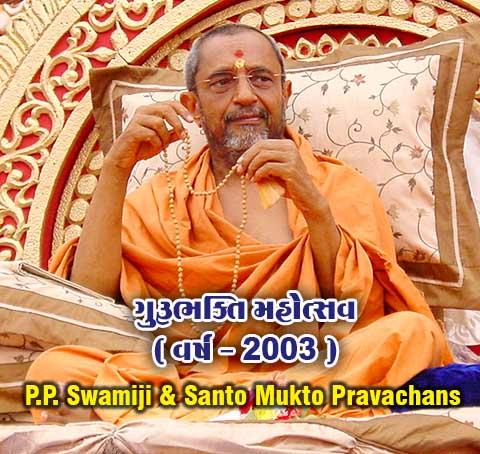 Gurubhakti Mahotsav-2003