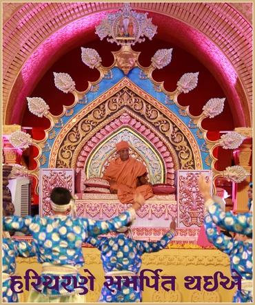 Haricharane Samarpit Thaiye