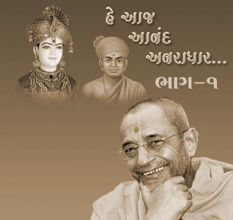 Hey Aaj Aanand Anaradhar Part-1
