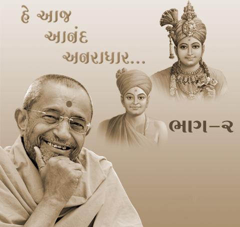Hey Aaj Aanand Anaradhar Part-2