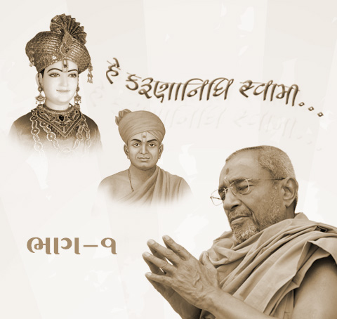 Hey Karunanidhi Swami Part-1