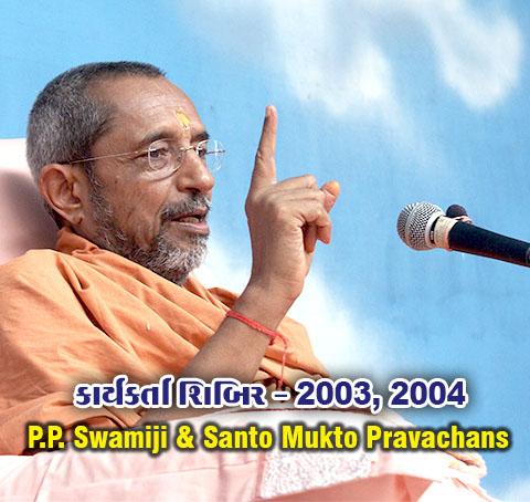 Karyakarta Shibir-2003, 2004