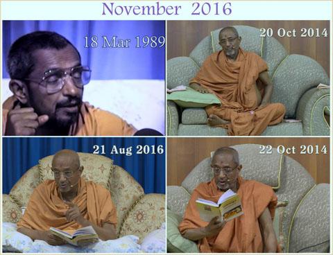 Hari Darshan - Nov. 2016