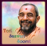 Teri Sanwari Soorat