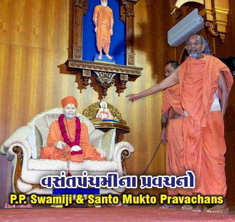 Vasant Panchami Pravachans