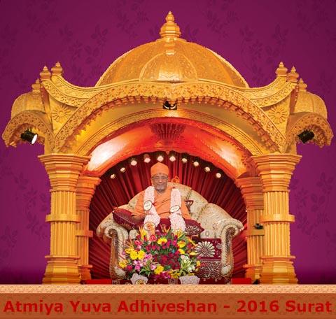 Atmiya Yuva Adhiveshan - 2016 Surat (Video)