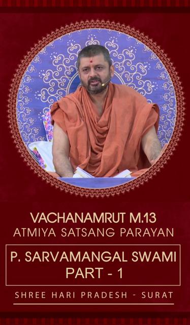 Atmiya Satsang Parayan Surat-2016 (V.M.-13) P.Sarvamangalswami (Part-1) Video