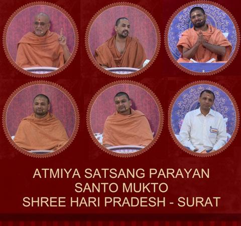 Atmiya Satsang Parayan Surat-2016 Santo Mukto (Part-3) Video