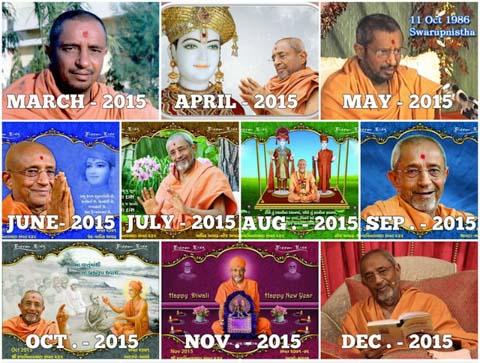 Hari Darshan Year - 2015