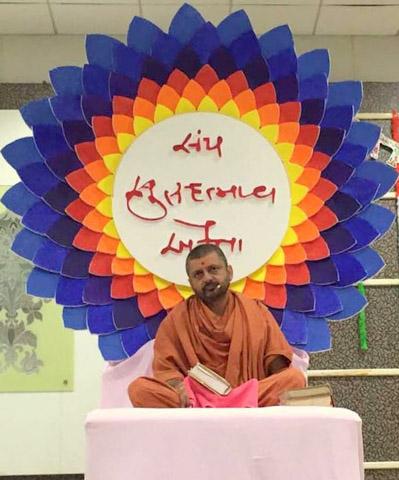 Surat Parayan-2015 (P.Sarvamswami) Part-1