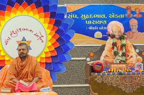 Surat Parayan-2015 (P.Sarvamswami) Part-1 to 5
