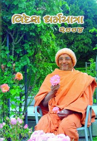 2004-Videsh Yatra(Video) & Ambirsh Shibir USA(Audio)