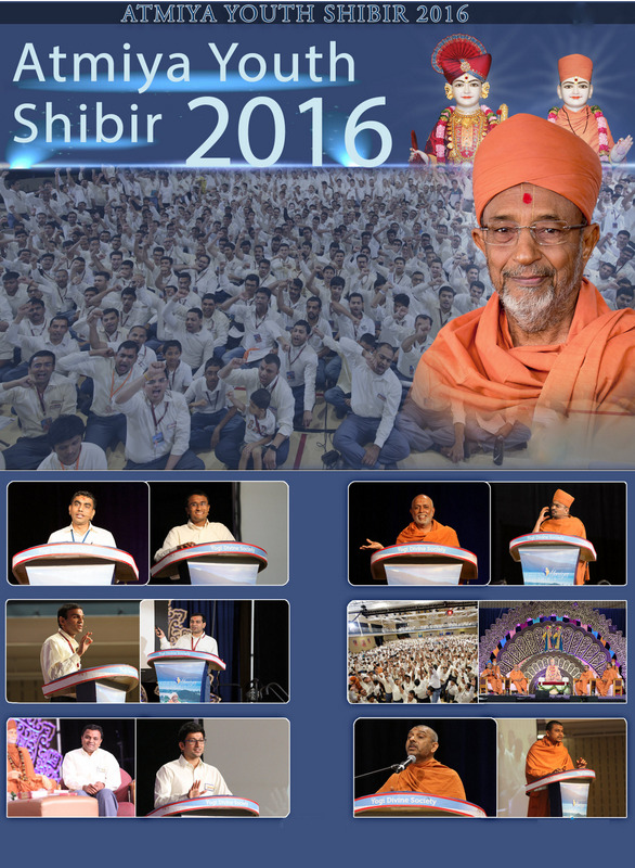 Atmiya Youth Shibir-2016 USA