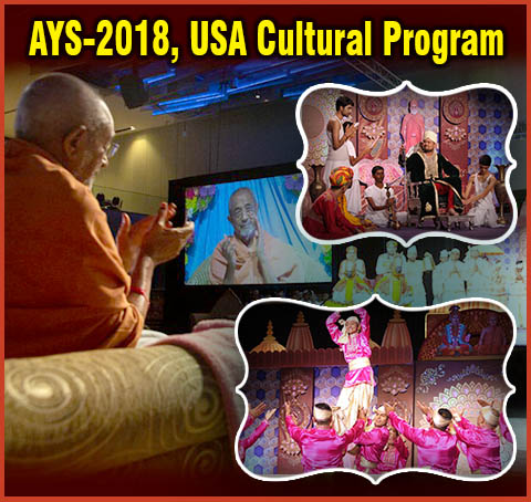 Atmiya Youth Shibir-USA 2018 Cultural Program