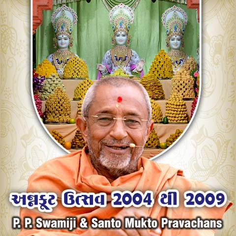 Annakoot Utsav-2004 to 2009