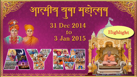 Atmiya Yuva Mahotsav - 2015 Highlight