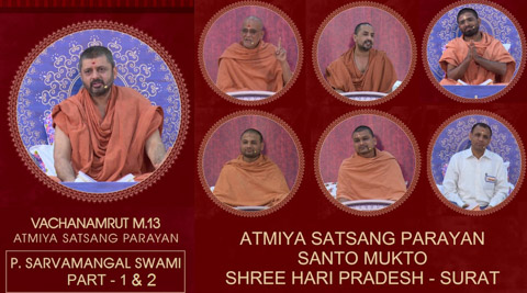 Atmiya Satsang Parayan Surat-2016 (V.M.-13) (Part-1 to 3) Audio